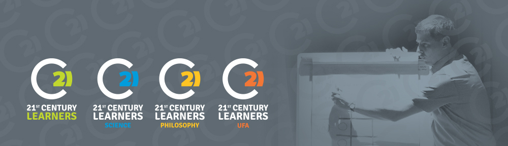 21st Century Learners Header Image with Neil Phillipson